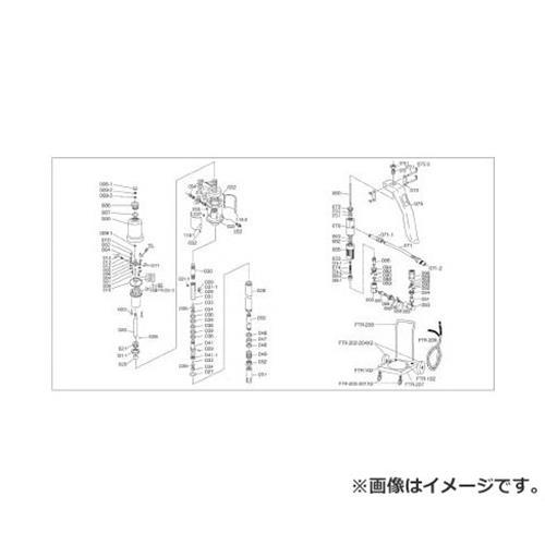 TRUSCO FTR65G用 ピストン FTR015 [r20][s9-900]