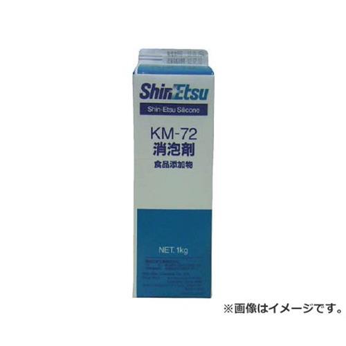 信越 エマルジョン型消泡剤 18kg KM7218 [r20][s9-834]