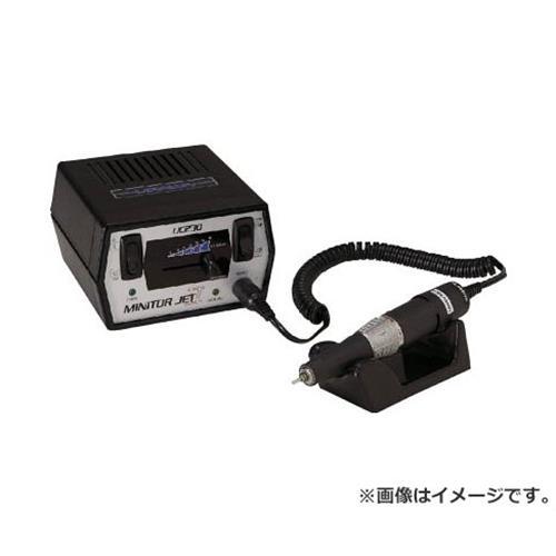 ウラワミニター ミニタージェット2 UMJET2 [r20][s9-910]