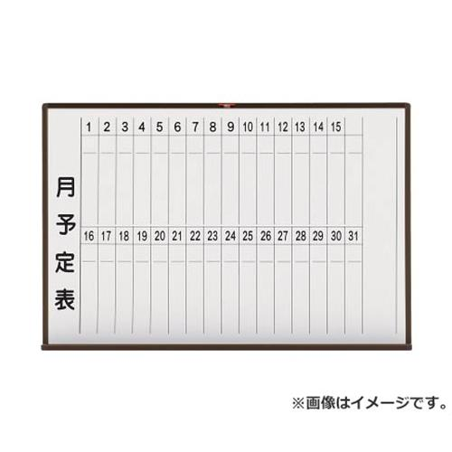 TRUSCO スチール製ホワイトボード 月予定表・縦 ブロンズ 600X900 WGL222S (BL) [r20][s9-831]