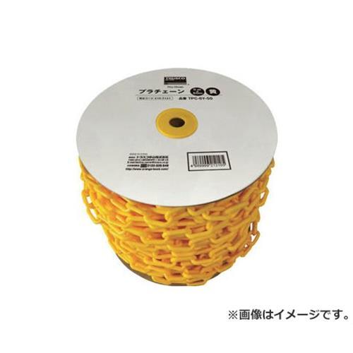 TRUSCO プラチェーン 6MMX50M 黄 TPC6Y50 [r20][s9-910]