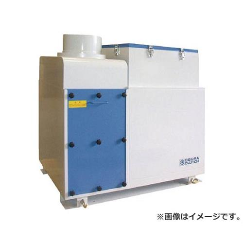 小倉クラッチ オイルミスト除去装置 1.5KW OMSR1500 [r20][s9-910]