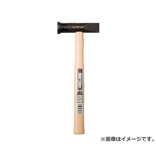 OH フラット板金ハンマー(縦ナラシ)#1(小) FBTS10 [r20][s9-910]