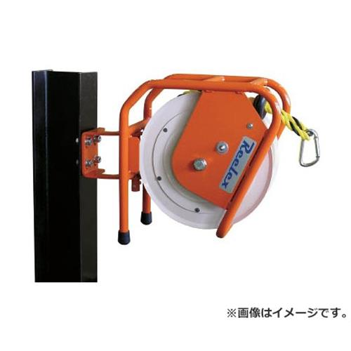 Reelex バリアリール ロープタイプ 外径12.0mm×10m BRR1210 [r20][s9-910]