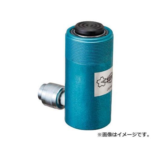 スーパー 油圧シリンダ(単動式) HC10S50 [r20][s9-920]