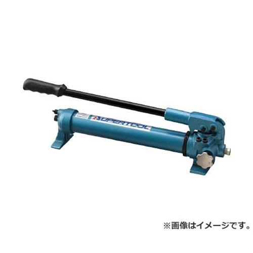 スーパー 手動油圧ポンプ HP700 [r20][s9-920]
