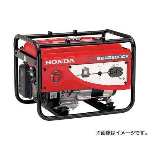 日本最大級 ホンダ(HONDA) 2.0kVA(交流専用) 発電機 発電機 2.0kVA(交流専用) 50Hz ホンダ(HONDA) EBR2300CX2JKH [r20][s9-930], ジュエルジェミングJewelGeming:6d0ebc20 --- e-biznews.e-businessmoms.com