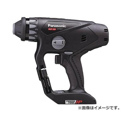 Panasonic 充電マルチハンマードリル デュアル対応 本体のみ(黒) EZ78A1XB [r20][s9-930]