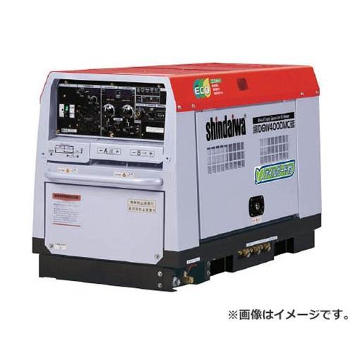 新ダイワ(やまびこ) ディーゼルエンジン溶接機・兼発電機 400A DGW400DMC [r21][s9-940]