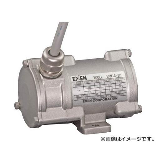 エクセン 小型振動モータ EKM1S-2P EKM1S2P [r20][s9-910]