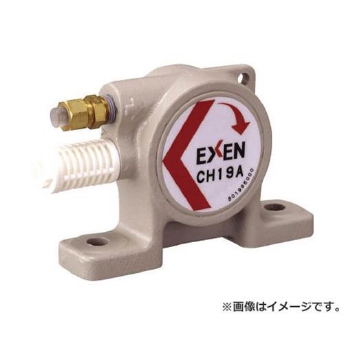 エクセン 空気式ポールバイブレーター CH32A CH32A [r20][s9-910]