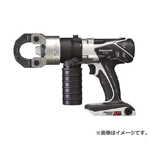 Panasonic 充電圧着器 14.4Vタイプ EZ4641KH [r20][s9-910]