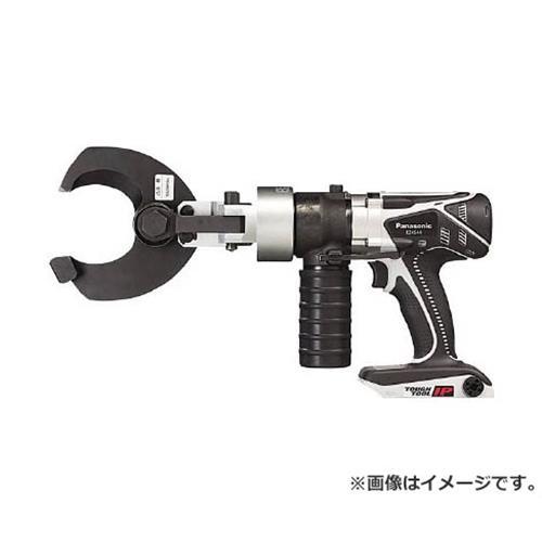 Panasonic 充電ケーブルカッター 14.4Vタイプ EZ4544KH [r20][s9-940]