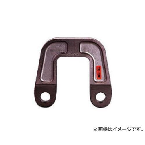 泉 REC200M用圧縮ヨーク 200ATT240 [r20][s9-910]