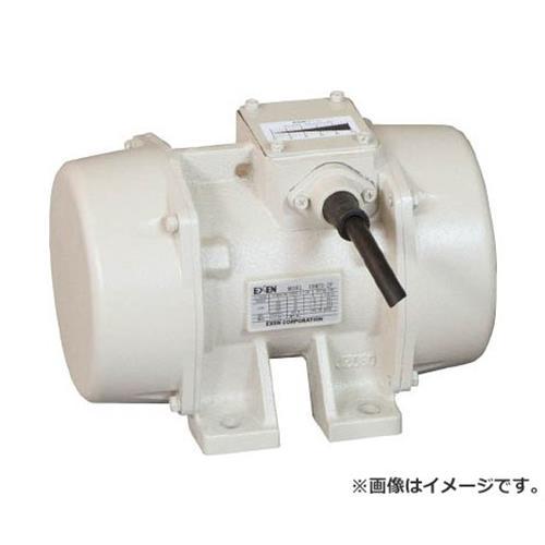 エクセン 振動モータ EKM15-2P 200V EKM152P [r20][s9-910]