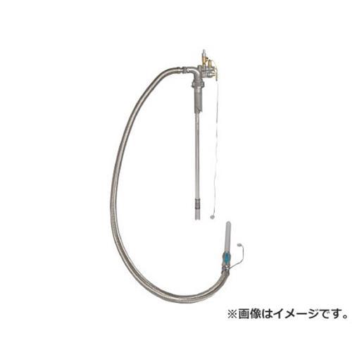 アクアシステム 吐出吸入兼用 エア式ドラムポンプ 溶剤・薬品 (切替式) APDX25AS [r20][s9-940]