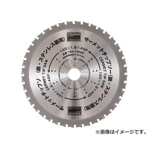 TRUSCO サーメットチップソー 305X56P TSS30556N [r20][s9-910]