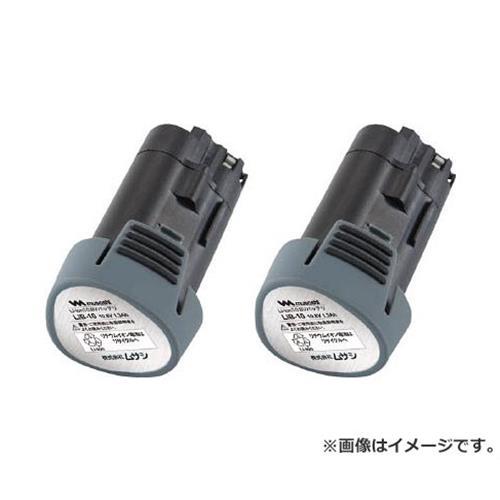 ムサシ 充電式 伸縮スリムバリカンJr バッテリー2個付 PL30022B [r20][s9-831]