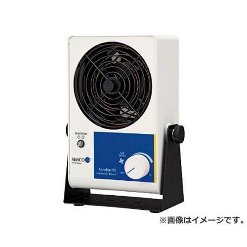 SIMCO イオナイジングエアーブロワー PC PC [r20][s9-910]
