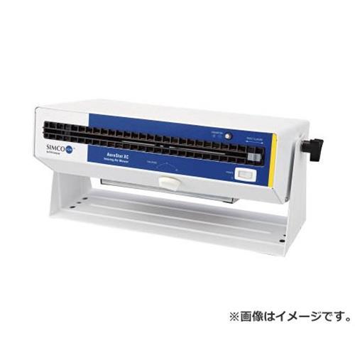SIMCO イオナイジングエアーブロワー XC XC [r20][s9-930]