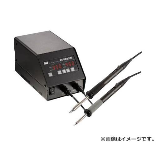 グット 鉛フリー用2本接続温調はんだこて RX822AS 1台入 [r20][s9-833]
