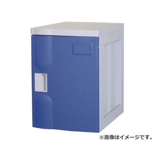 樹脂製ロッカー M 青 MB [r22]