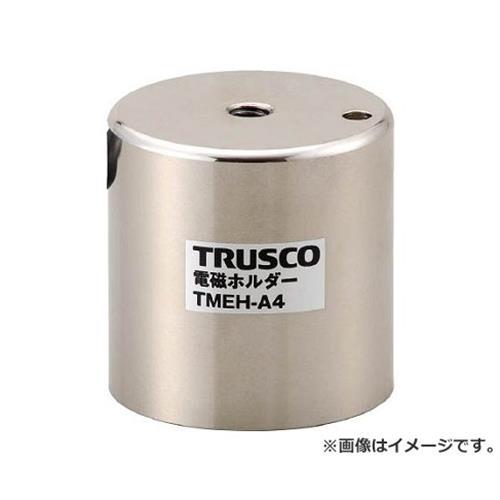 TRUSCO 電磁ホルダー Φ80XH60 TMEHA8 [r20][s9-910]