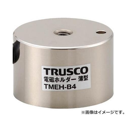 TRUSCO 電磁ホルダー 薄型 Φ50XH40 TMEHB5 [r20][s9-910]