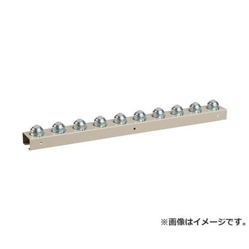 TRUSCO ボールコンベヤ P75XL750 U-8PX10 樹脂 U8P7575 [r20][s9-910]