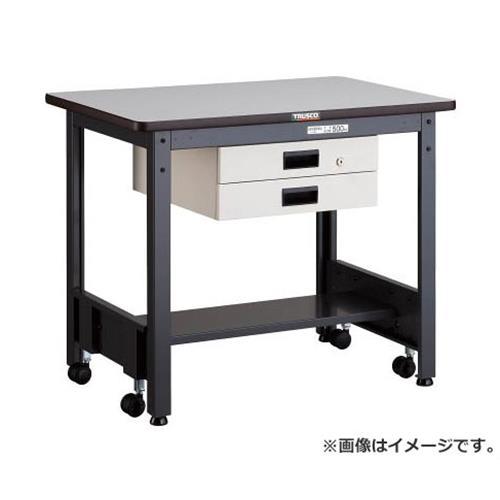 新着 CFWR0960UDK2 900X600XH740 TRUSCO 薄型2段引出付 [r20][s9-930]:ミナト電機工業 CFWR型作業台-DIY・工具