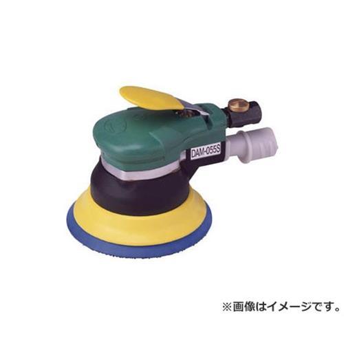 空研 吸塵式デュアルアクションサンダー(マジック) DAM055SB [r20][s9-910]