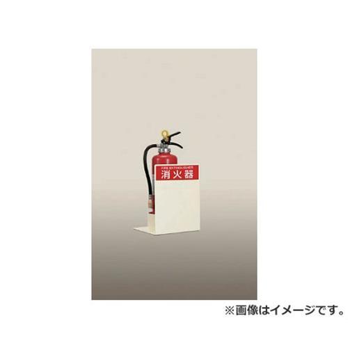 PROFIT 消火器ボックス置型 PFD-034-M-S1 PFD034MS1 [r20][s9-910]