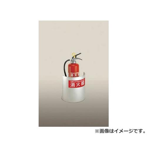 PROFIT 消火器ボックス置型 PFR-03S-M-S1 PFR03SMS1 [r20][s9-920]