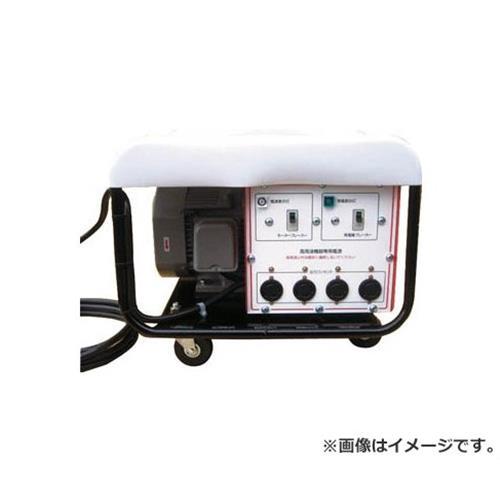 高速 高周波発生機 NFG66