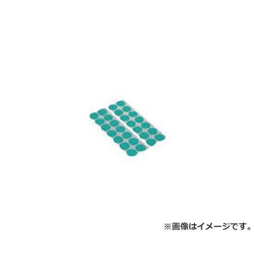 IWATA マスキングシールB (500枚入/パック) HSBP40B 500枚入 [r20][s9-910]