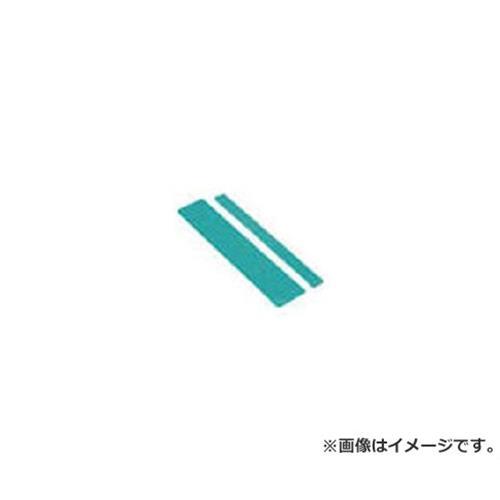 IWATA マスキングシールC (2000枚入/パック) HSCP15B 2000枚入 [r20][s9-910]