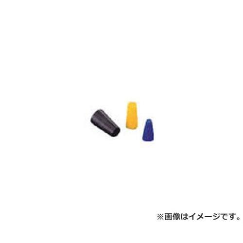 IWATA 円錐型マスキングプラグA (100個入/パック) TBAS190 100個入 [r20][s9-910]