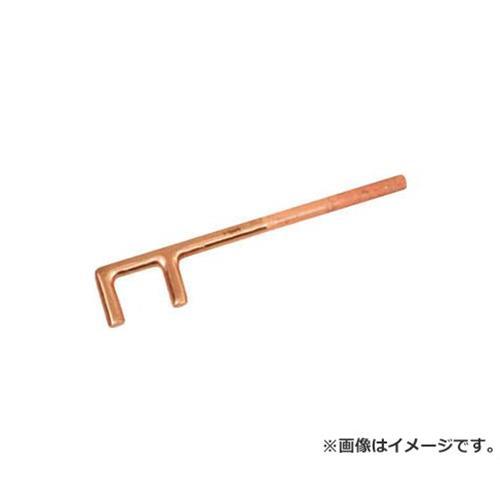 HAMACO バルブハンドル(丸) CBVH250 [r20][s9-900]