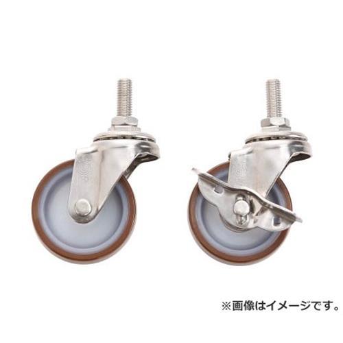 TRUSCO クリーンラビット Φ75ナイロンウレタン車輪セット SUS金具 CRBSU75SET [r20][s9-910]