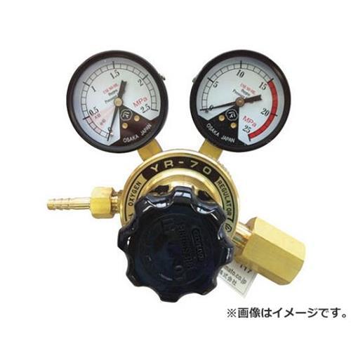ヤマト 全真鍮製酸素調整器 YR-70(関東式) NYR70E [r20][s9-910]