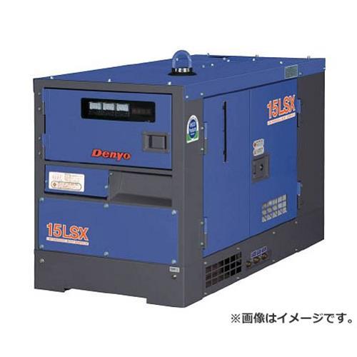 デンヨー(Denyo) 防音型ディーゼルエンジン発電機 TLG15LSX [r20][s9-910]