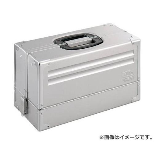 TONE ツールケース(メタル) V形3段式 シルバー BX331SV [r20][s9-910]