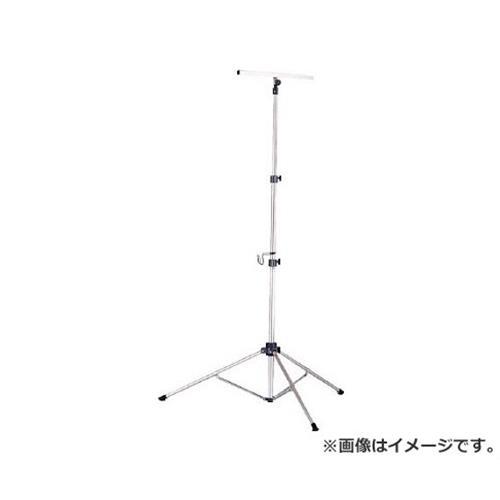 ハタヤ(HATAYA) ハイハイスタンド 1300~3000mm CHA4 [r20][s9-920]