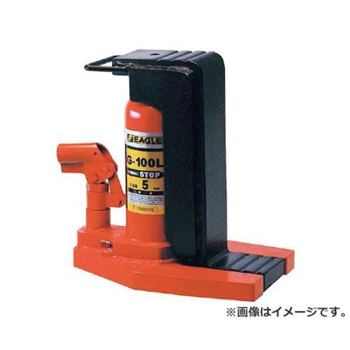 イーグル レバー回転・安全弁付爪つきジャッキ 爪能力5t 爪ロングタイプ G100L [r20][s9-930]