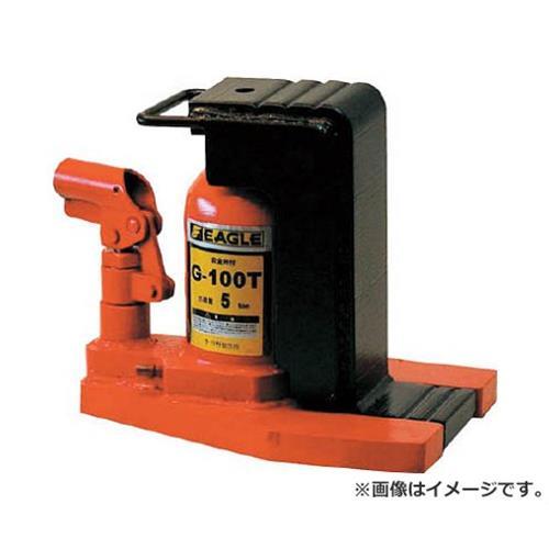 イーグル 低床・レバー回転・安全弁付爪つきジャッキ 爪能力5t G100T [r20][s9-930]