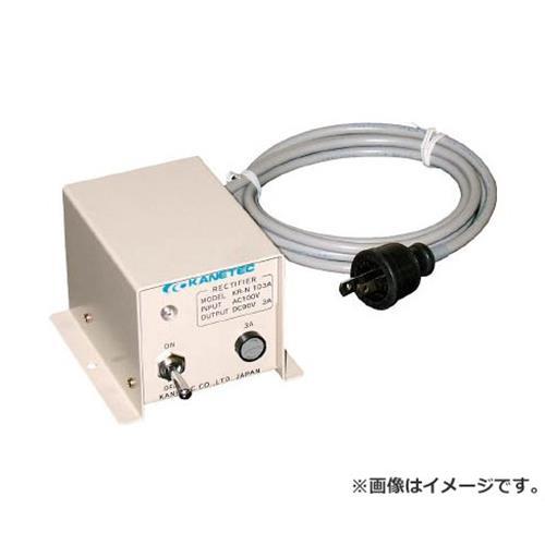カネテック 電磁チャック用整流器 KRN103A [r20][s9-910]