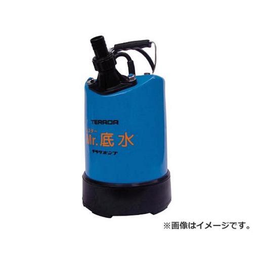 テラダポンプ(寺田ポンプ) ミスター底水水中ポンプ S500LN60HZ [r20][s9-910]