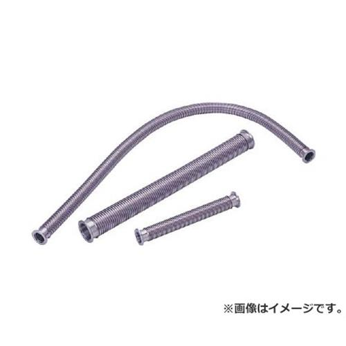 ULVAC フレキシブルチューブ(KF-16×250mm) ZSTK016250 [r20][s9-910]