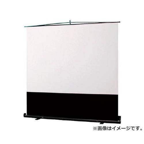 OS 103型 フロアスタンドスクリーン MS103FN [r20][s9-930]
