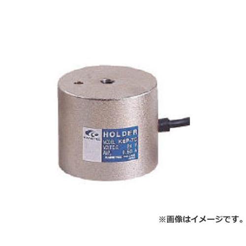 カネテック 永電磁ホルダ KEP7C [r20][s9-833]
